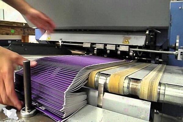 خدمات تخصصی چاپ و پرینت چاپ کتاب میعاد - از مجوز تا چاپ ارزان، چاپ دیجیتال، چاپ کتاب در تیراژ دلخواه