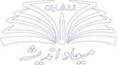 چاپ کتاب میعاد - از مجوز تا چاپ ارزان، چاپ دیجیتال، چاپ کتاب در تیراژ دلخواه