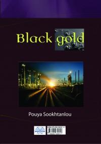 طلای سیاه