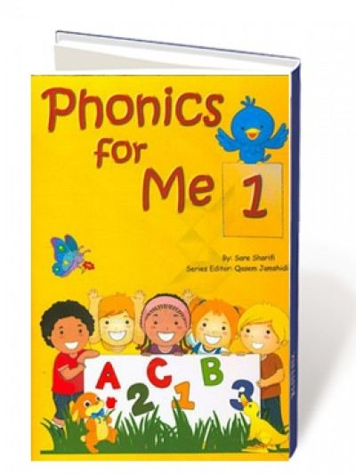 Phonics for kids me 1
