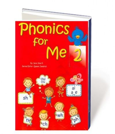 Phonics for kids me 2