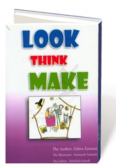 Look, think, make‏‫‭