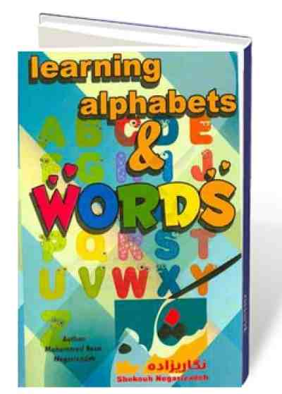 Learning alphabets & words
